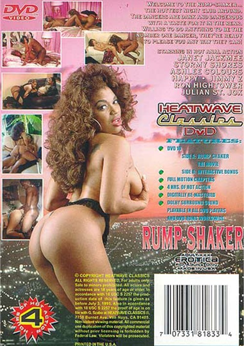 Rump-Shaker