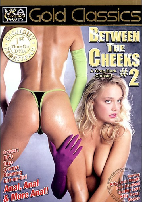 Between the Cheeks #2